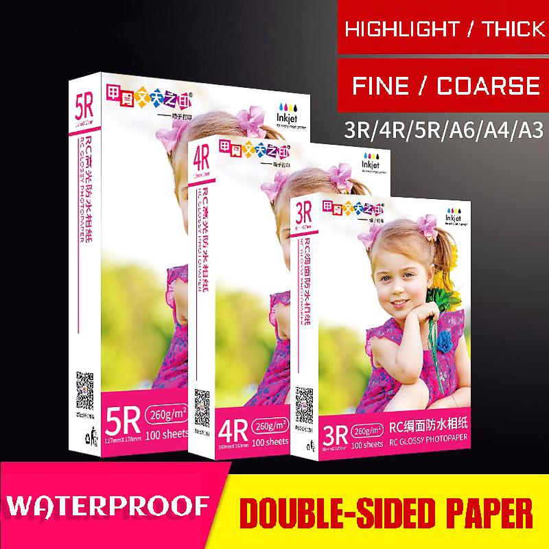 20 100 Sheets / Pack 260g High Gloss Rc Waterproof Photo Paper Inkjet Printer Photo Paper Supplies Image Printing Paper Color