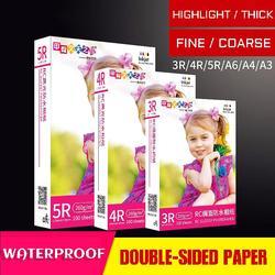 20 100 arkuszy/paczka 260g wysoki połysk Rc wodoodporny papier fotograficzny drukarka atramentowa papier fotograficzny dostarcza nadruk kolor papieru na