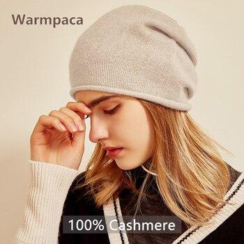 black gray Wampaca 100% cashmere hat  gray brown camel black