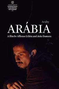 阿拉比亚[1080p]