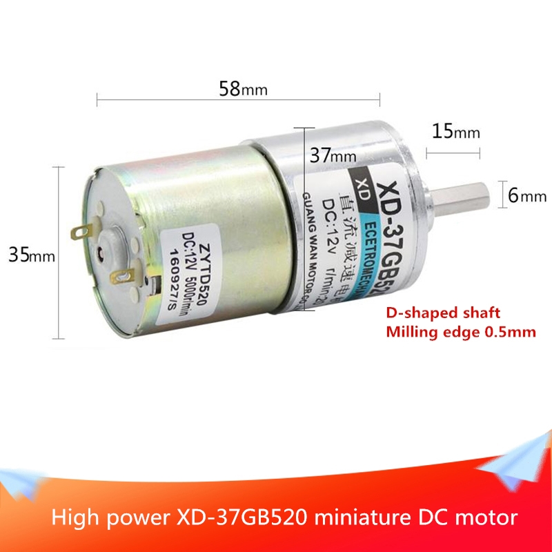 Official 12V High Power XD-37GB520 Miniature DC Motor Slowdown Low Speed High Torque Electric Tools DIY Smart Robot Car Parts