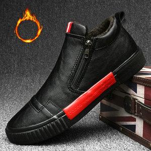 Fashion Low Male snow winter sneaker slip on Men's Casual Shoes Winter Outdoor Waterproof Warm Sneakers Non-slip Rubber A22-13