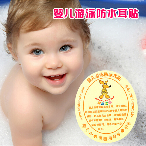Infant Swimming Baby Bath For 100 Pieces Ear/hu Er Tie Newborns Ear 100 Pieces Waterproof