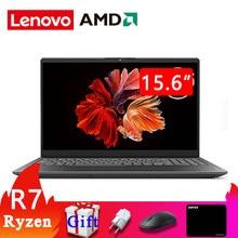 Lenovo ar 15 portátil 2021 ryzen 7 4800u 16gb ram 512gb nvme ssd 15.6 polegada fhd ips tela notebook ordinateurs portáteis laptops