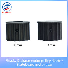 Flipsky d-forma motor polia elétrica skate motor engrenagem