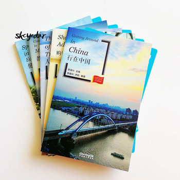 5 قطعة/المجموعة الصينية القراءة الكتب لمحات من المعاصرة الصين سلسلة HSK مستوى 6 الكلمات 2500-5000 أحرف و بينيين