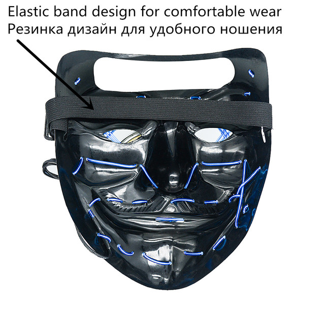 Halloween Mask LED Maske Light Up Party Masks Neon Maska Cosplay Mascara Horror Mascarillas Glow In Dark Masque V for Vendetta 4