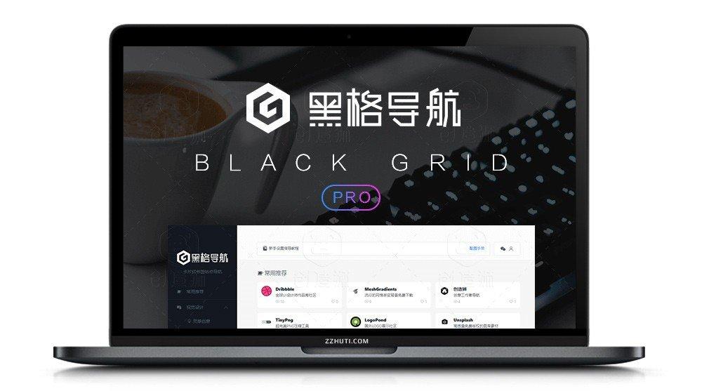 【BlackCandy-V2.0】WP导航主题黑格超大气简约网址导航网站模板[WordPress主题]