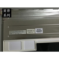 Originele Scherpe 12.1 inch lcd scherm LQ121S1LG55 LQ121S1LG45 75-in Instrument onderdelen & Accessoires van Gereedschap op