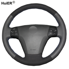 DIY Car Steering Wheel Cover Volant Funda Volante For Volvo S40 2006 2007 2008 2009 2010 2011 2012 V50 2005-2011 C30 2010-2013
