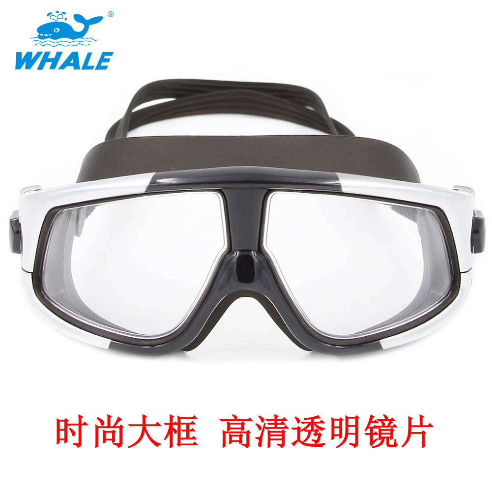 Whale Whale Goggles Big Box Fashion Waterproof Anti-fog High-definition Comfortable Naples Eye Big Box Swimming Glasses
