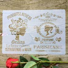 Парижанка девушка А4 29*21см DIY трафареты стены скрап-картина раскраска выбивая альбом декоративные шаблон бумаги карты