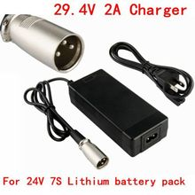 29.4 V 2A charger Lithium battery pack of e-bike EU / AU US Plug XLRM con