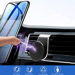 Samochodowy magnetyczny uchwyt na telefon uniwersalny wylot powietrza metalowy magnetyczny uniwersalny telefon komórkowy do samochodu wspornik nawigacyjny zaawansowany rysunek