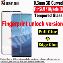 Sinzean Tempered Glass Protector