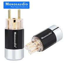 Monosaudio E109G/F109G 99.99% Pure Copper EU Plug Type Schuko Power Plug Pure Copper Eu version Power Connector HIFI Power cable