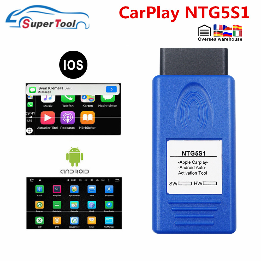 2021 CarPlay NTG5S1 Авто OBD активатор NTG5 S1 CarPlay для Mercedes для Benz Инструмент активации для ISO/Android интерфейс OBD2