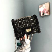 Fashion INS Super Fire Bag Women's 2020 New Style Square Sling Woolen Versatile Chain Single-shoulder for Women