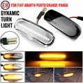 2 шт. для Fiat Panda 169 Grande Punto Inkl. Evo Doblo Fiorino Linea идея Динамический светодиодный, боковой, габаритный фонарь-повторитель