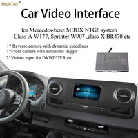 Car Video Interface Parking Aid DTV / DVR / Forward and Back Camera Solution for Mercedes Sprinter 2019 Vehicle
