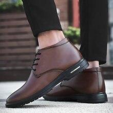 Мужская обувь осенне зимние ботинки в стиле ретро ботильоны