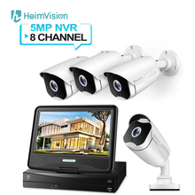 HeimVision HM541 5MP POE Security Camera System 8CH NVR Kits Outdoor/Indoor Surveillance Cameras with 10 inch LCD Monitor