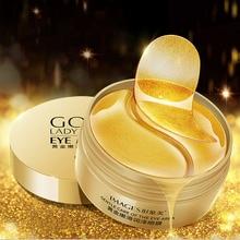 Kollajen göz maskesi 60 adet = 30 çift nemlendirici altın jeli maskeleri hidrojel göz yamaları Anti Aging şişlik cilt bakımı yama