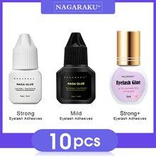 NAGARAKU 5ml 10 PCS בקבוקי נמוך ריח לא סימולציה ריס הארכת דבק רך לאש דבק ריס דבק false ריס דבק