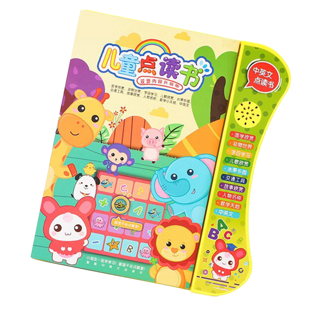 English Chinese Electronic Reading Machine, Learning Electronic Book Educational Toys Best Gifts