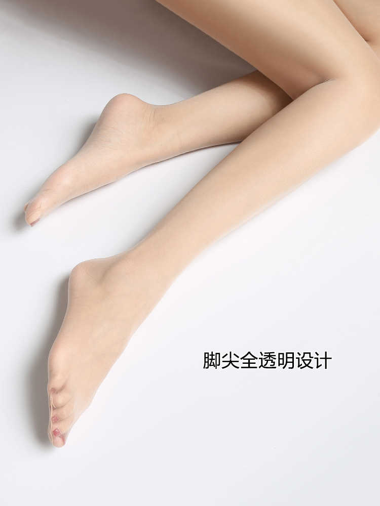 Women Men 360°Seamless 5 Toe Pantyhose Single Toes with JJ Body Stockings Tights