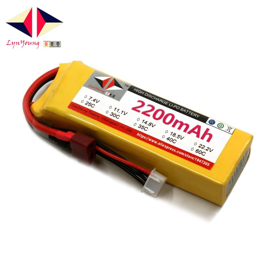 7.4V <font><b>2200mAh</b></font> 25C 30C 35C 40C 60C <font><b>2S</b></font> <font><b>Lipo</b></font> <font><b>Battery</b></font> For RC Boat Car Truck Drone Helicopter Quadcopter Airplane Plane UAV image