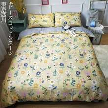 100% cotton four-piece bedding set duvet cover pillowcase bed sheet