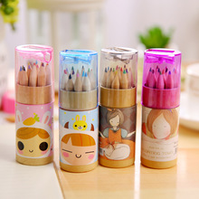 Student stationery 12-color small pencil drawing pen coloring pen color pencil learning drawing tool