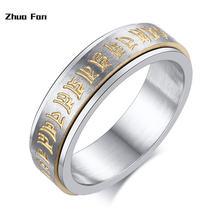 Новое оригинальное религиозное Ювелирное кольцо из нержавеющей