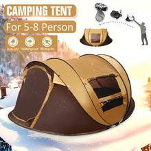 2-8 Person Waterproof Windproof Auto Tent, Family Auto Pop-up Tent, Outdoor Instant Install Tent, Season 4