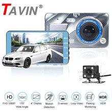 лучшая цена TAVIN Dual Lens Dash Cam 4