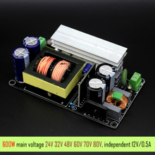 LLC power amplifier switching power supply 600W single output 32V—80V high efficiency and high sound quality AC200 240V