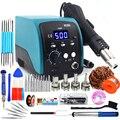 750 Вт 858D фена светодиодный цифровой BGA паяльная станция без свинца SMT паяльная станция 220 В/110 В хранение температуры