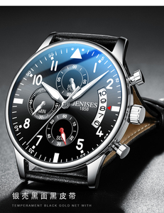 Image 4 - Youpin TIMEROLLS multi functional leisure Quartz Watch stopwatch waterproof luminous cool multi eye watch Business Watch