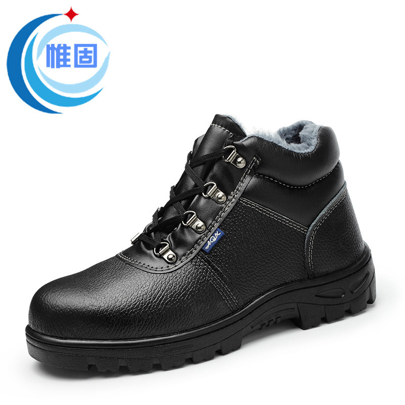 Manufacturers Pin Safety Shoes Cowhide Thick Bottom Work Shoes Safety Shoes Anti-smashing And Anti-penetration Protective Shoes