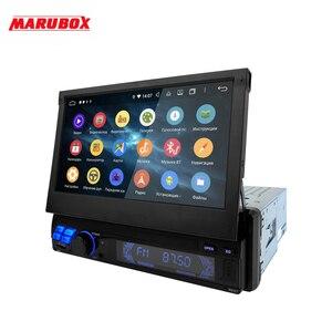 Image 3 - MARUBOX KD8600 DSP Đầu Đơn Vị Đa Năng 1 Din 8 Core Android 10.0, RAM 4GB, 64GB, đồng Hồ Định Vị GPS, Stereo, Bluetooth