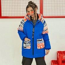 2019 New Hooded Streetwear Coat Women Winter Warm Harajuku Outwear Hip Hop Plus Size Zipper Parkas Thick Jacket Coat Color Block hooded color block ribbed coat