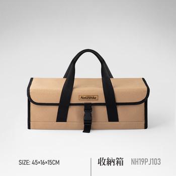Naturehike schowek rozmaitości torby do przechowywania torby tanie i dobre opinie CN (pochodzenie) PŁÓTNO Storage box Sundries Bag Canvas And Oxford Cloth 45*16*15CM 1020G 9 6L