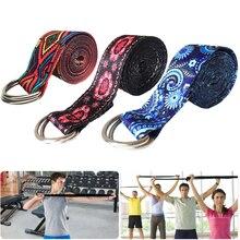 D-образное кольцо ремни йога ремешок фитнес веревка цветной печатный регулируемый йога стрейч пояс моющийся спорт стрейч ремешок