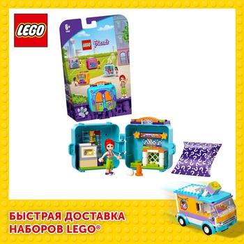 Конструктор LEGO Friends Футбольный кьюб Мии 1