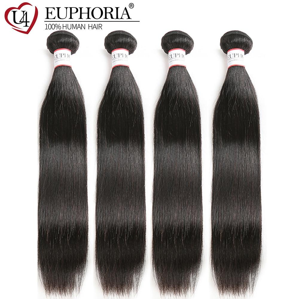 Euphoria Straight Hair Bundles Peruvian Human Hair Weave Bundles Natural Color 100% Remy Salon Bundle Hair Weaving 3/4 Pieces