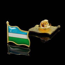 Middle Asian Uzbekistan Country National Gold Plated Flag Lapel Pin&Badge(China)