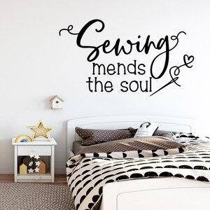 Горячее шитье душа текст стикер стены украшение дома для детей комнаты декор для детских комнат Diy украшение дома