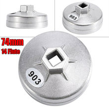 цена 1PC Silver Aluminum Alloy Oil Filter Housing Tool Remover Cap Wrench 14 Flutes 74mm For BMW Chery For Santana