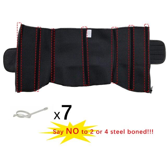 S-6XL Abdominal Belt 7 Steel Boned High Compression Zip Neoprene Waist Cincher Sauna Corset Sweat Waist Trainer Body Shaper 3